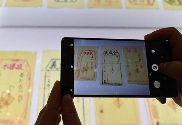 """""""百年发票展""""亮相 最早藏品已有166年历史"""