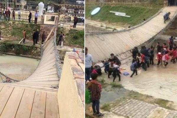 福建一铁索桥断裂 几十名小学生掉进河里