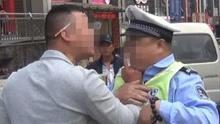 民警查车遭暴力抗法 被脚踹打飞手机