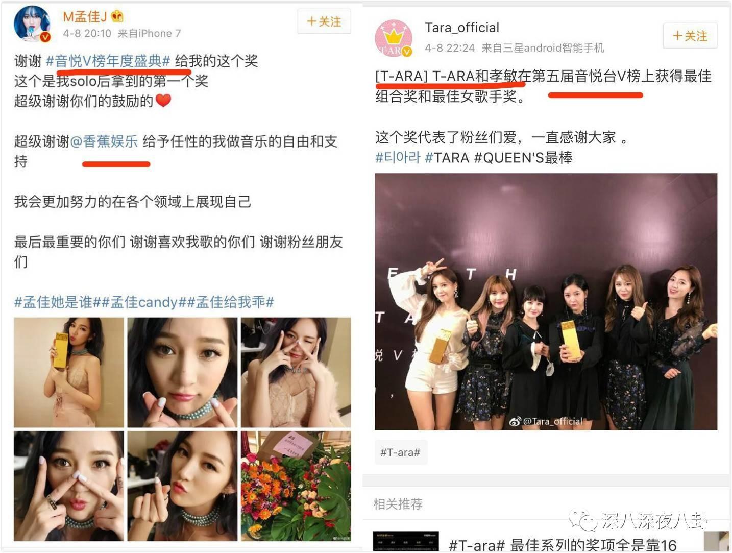 exo粉丝内讧_exo现在在全球的粉丝有多少