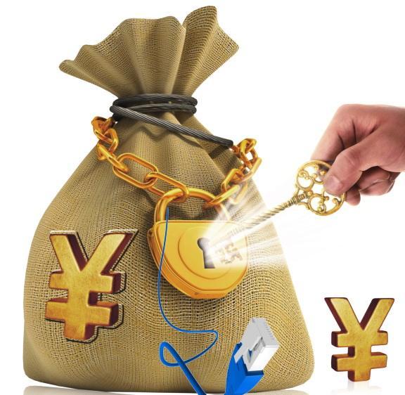 幸福 融资/华夏幸福21种融资手段融资3000亿
