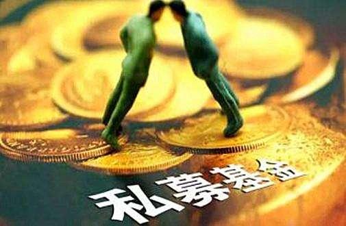 中国私募股权投资数量规模创新高