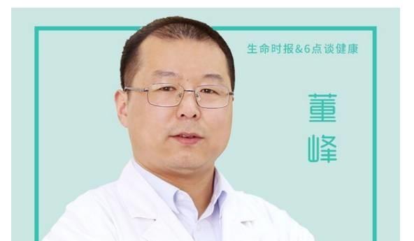 """直播丨中国首席私人保健医师教你""""五步调心"""""""