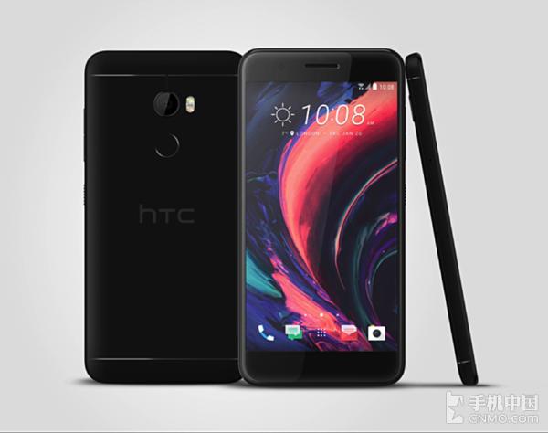 HTC One X10发布