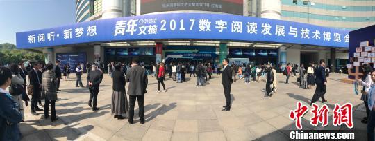 中国数字阅读白皮书发布:市场规模达120亿元