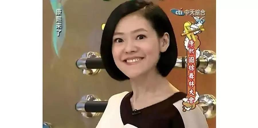 这周谁最丑 白百合陈羽凡15年就离婚了 那一口一个老公是啥意思