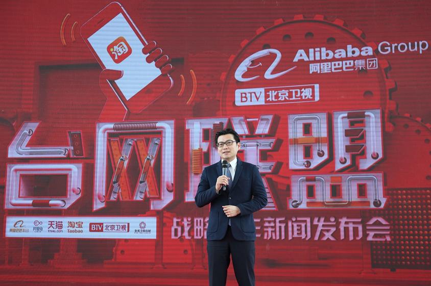 阿里联手北京卫视 双11晚会实现常态化输出?