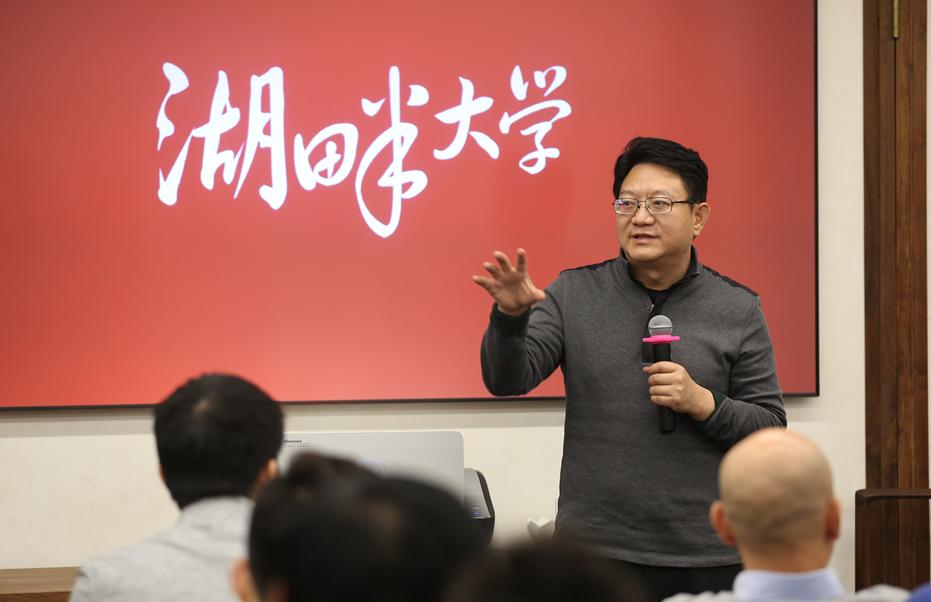 曾鸣出任湖畔大学教育长:培养中国企业的全球担当