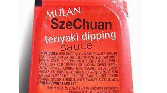 美媒:中国辣酱在美走俏 一盒竟售1万多美元