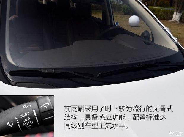 与凌轩同平台打造 抢先体验欧尚A800