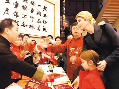 """提供广阔就业机遇 """"中文热""""给海外华人发福利"""