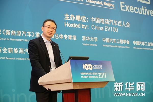 郑刚:降低综合成本是塑造全球电动品牌的重要前提
