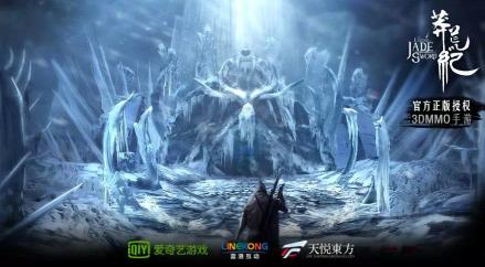 """蓝港互动推""""台网游""""联动手游《莽荒纪》 年内与电视剧同步上线"""