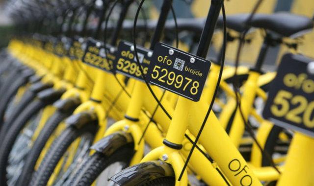 共享单车创业企业ofo:估值超20亿美元