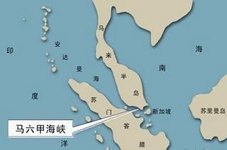 中国破解马六甲困局有比军事手段更睿智方式