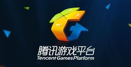 挑战Stream!腾讯全球游戏平台WeGame即将上线