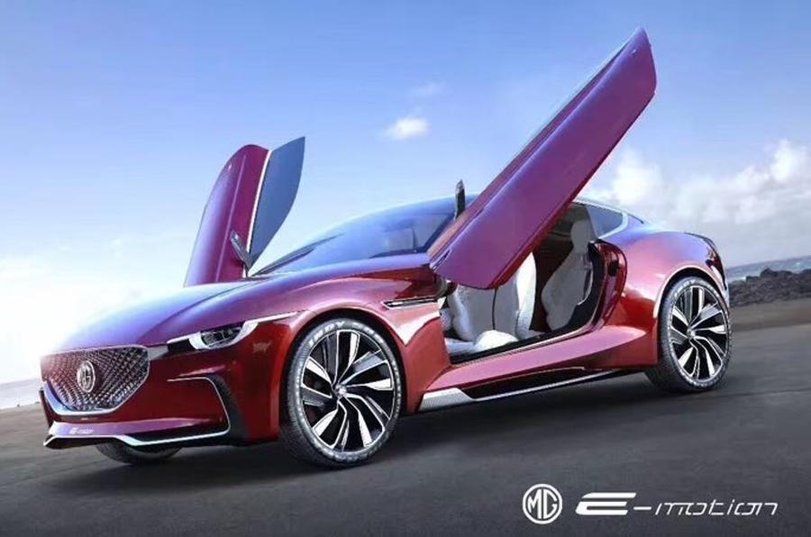 名爵E-Motion 概念超跑预告公布 上海车展首发