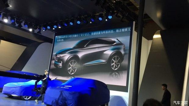 2017上海车展探馆:正道三款概念车曝光