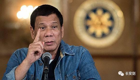 菲总统对华态度一日三变 怎么看其朝三暮四?