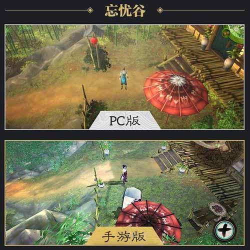 《侠客风云传》手游画面全面升级 震撼画质全新体验