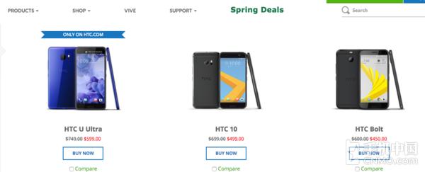 HTC U Ultra等手机大幅降价