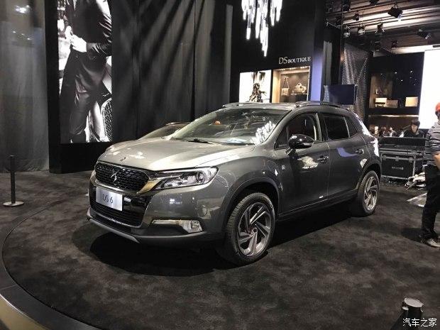 2017上海车展探馆:DS 6限量版车型