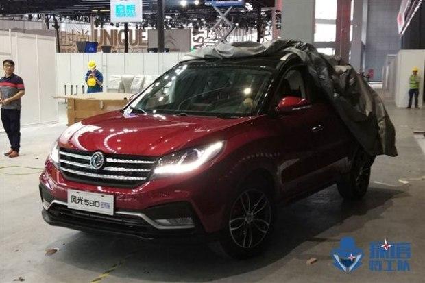 2017上海车展探馆:东风风光580新车型