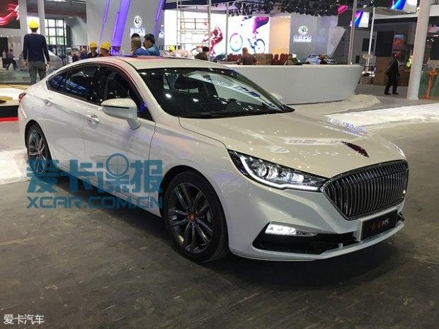 2017上海车展探馆:红旗全新H5实车图