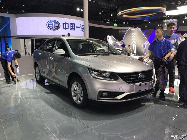 2017上海车展探馆:骏派全新紧凑型轿车