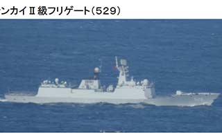 中国三艘军舰通过日本周边遭监视