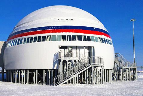 俄罗斯北极新军事基地外形独特