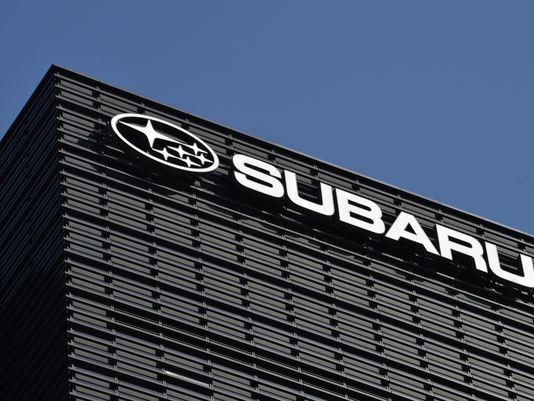 斯巴鲁在美召回3.3万辆车 发动机存熄火隐患