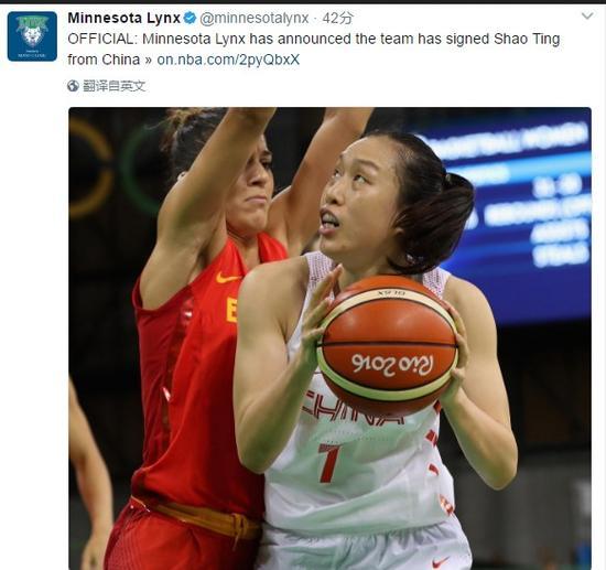 邵婷正式签约WNBA明尼苏达山猫队 21日启程赴美