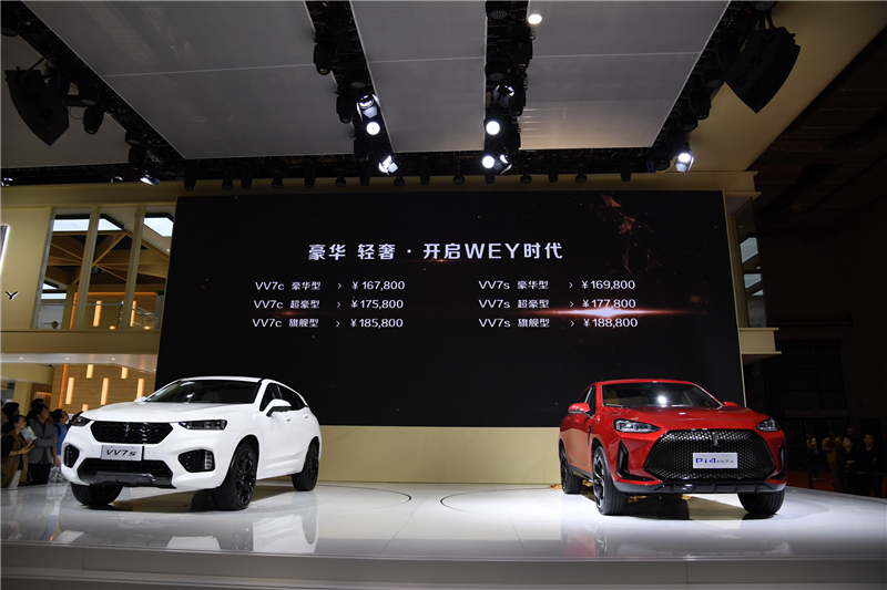 WEY品牌VV7c/VV7s正式上市 售价16.78万-18.88万元