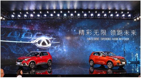 奇瑞汽车重装出击2017上海车展 六大看点剑指未来