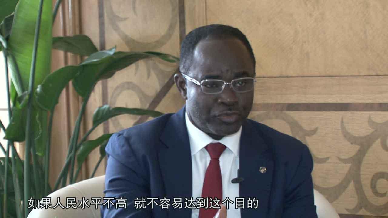 赤道几内亚阿曼多:教育和人才培养是一带一路的重要基础