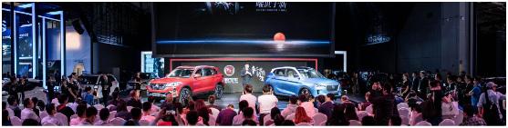 新产品 新主张 新举措 汉腾汽车盛装亮相2017上海车展