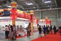 2016中国品牌商品波兰展受欢迎