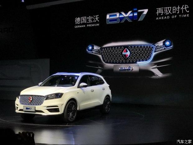 2017上海车展:宝沃BXi7车型正式亮相