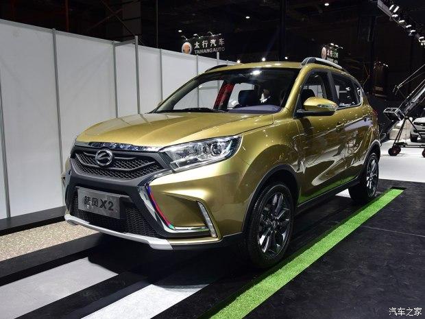 2017上海车展:陆风小型SUV X2正式亮相