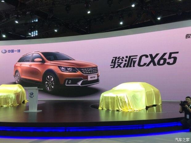 2017上海车展:天津一汽骏派CX65亮相