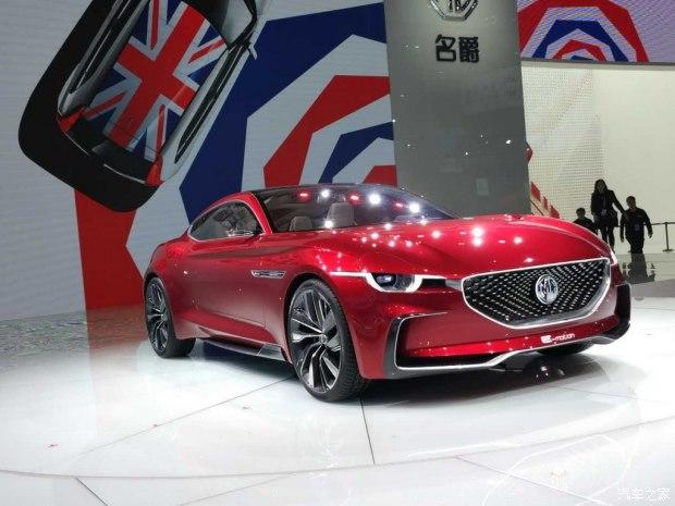 2017上海车展:MG E-motion概念车亮相