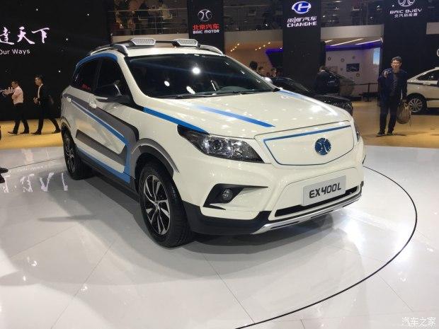 2017上海车展:北汽新能源EX400L首发