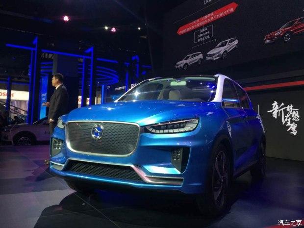 2017上海车展:汉腾EV概念车正式发布