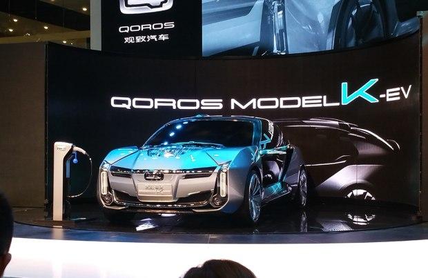 2017上海车展:观致Model K-EV概念车