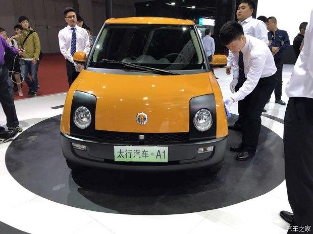 2017上海车展:太行汽车A1正式发布