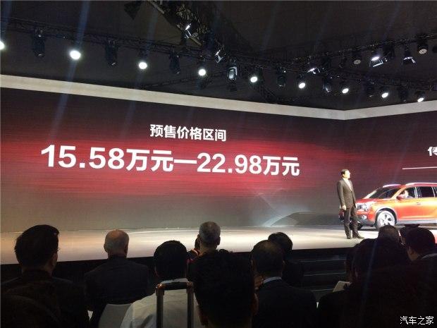 2017上海车展:传祺GS7预售15.58万元起