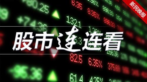贵州茅台股价首次突破400元 蓝筹股正在成为今