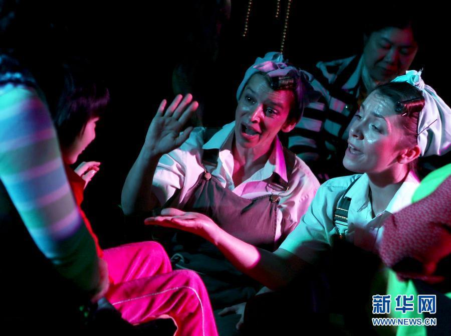 当日,由英国bamboozle剧团专为智力障碍儿童创作的沉浸式戏剧《可爱的