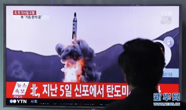 社评:半岛局势紧张,韩国也有责任